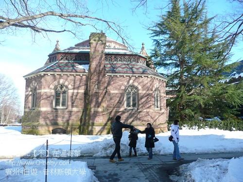 賓州4日遊 - 普林斯頓大學 18.jpg