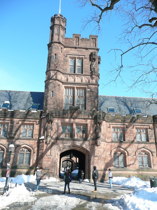賓州4日遊 - 普林斯頓大學 25.jpg