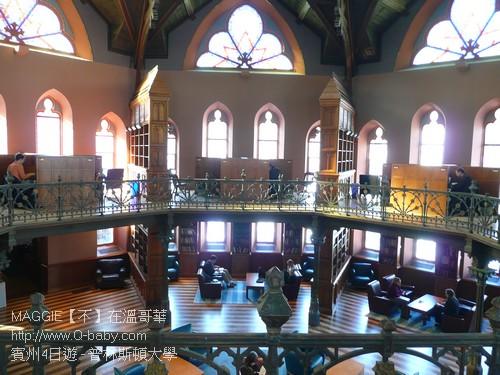 賓州4日遊 - 普林斯頓大學 35.jpg