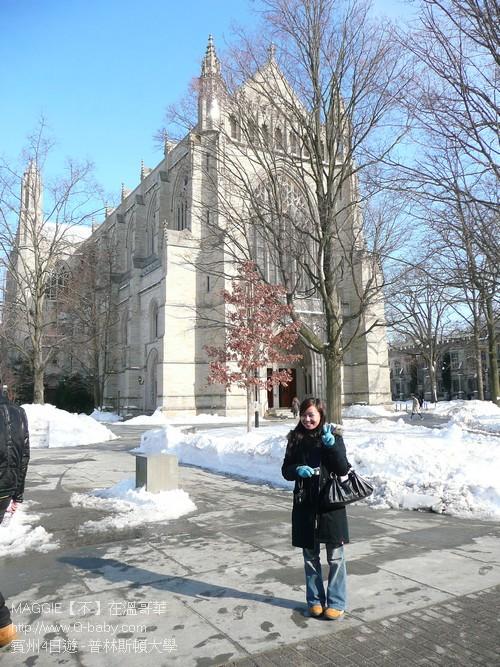 賓州4日遊 - 普林斯頓大學 41.jpg