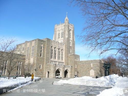 賓州4日遊 - 普林斯頓大學 42.jpg