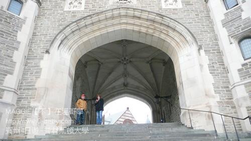 賓州4日遊 - 普林斯頓大學 64.jpg