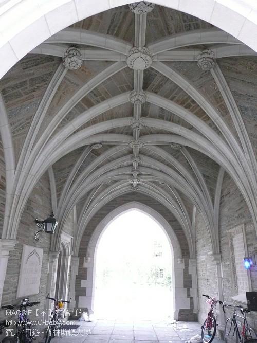 賓州4日遊 - 普林斯頓大學 78.jpg