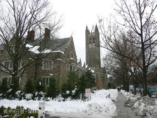 賓州4日遊 - 普林斯頓大學 80.jpg