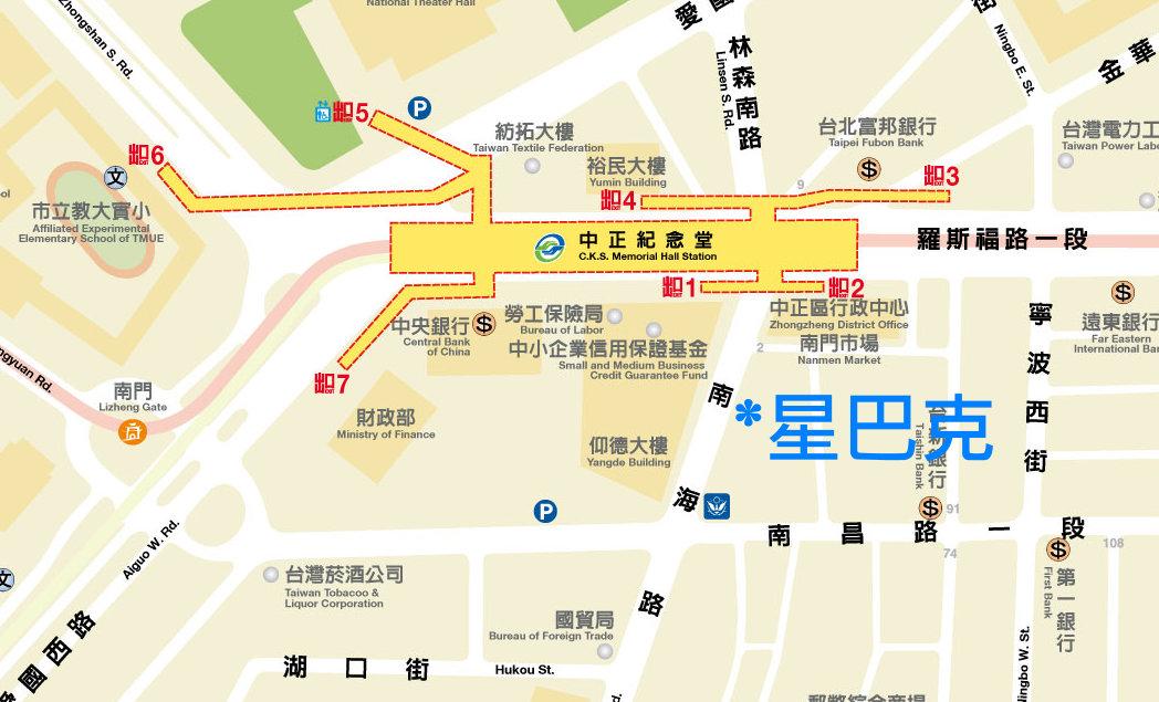 中正紀念堂捷運站 - 星巴克.jpg