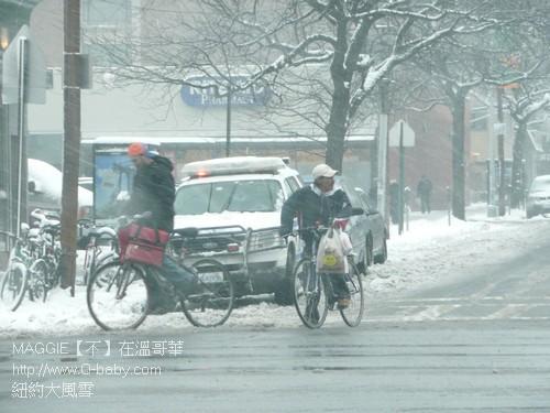 紐約大風雪  04.jpg