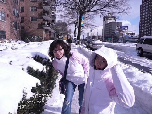 紐約大風雪 18.jpg
