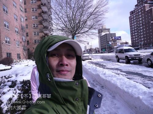 紐約大風雪 19.jpg