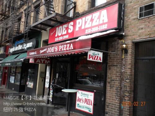 紐約 25 強 PIZZA 06.jpg