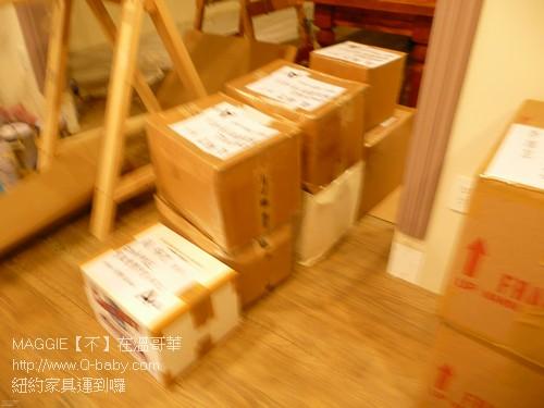 紐約家具運到囉 06.jpg