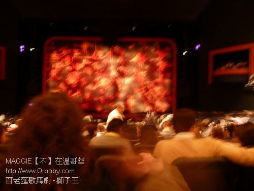 百老匯歌舞劇 - 獅子王 04.jpg