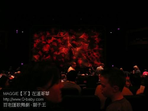 百老匯歌舞劇 - 獅子王 05.jpg