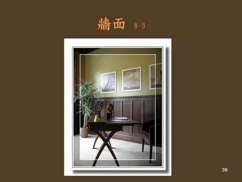 2010-誠品講座 039.jpg