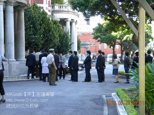 總統府校外教學 - 006.jpg