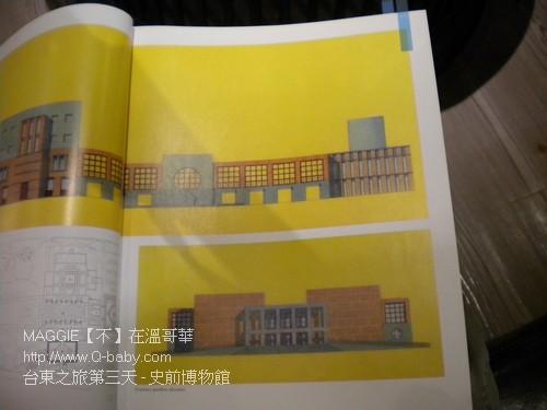 台東之旅第三天 - 史前博物館 33.jpg