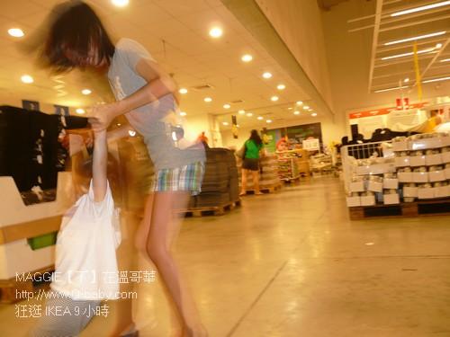 狂逛 IKEA 9 小時 04.jpg