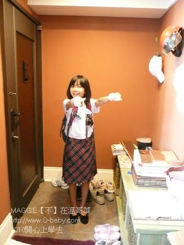2010開心上學去 - 02.jpg