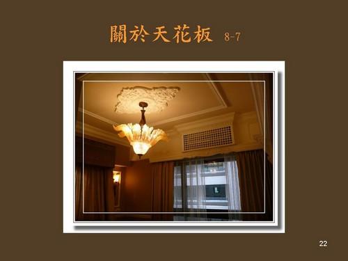 2010-誠品講座 022.jpg