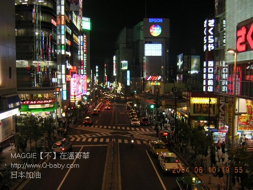 日本加油 006.jpg