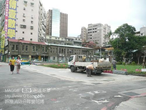 拆掉消防分隊為花博03.jpg