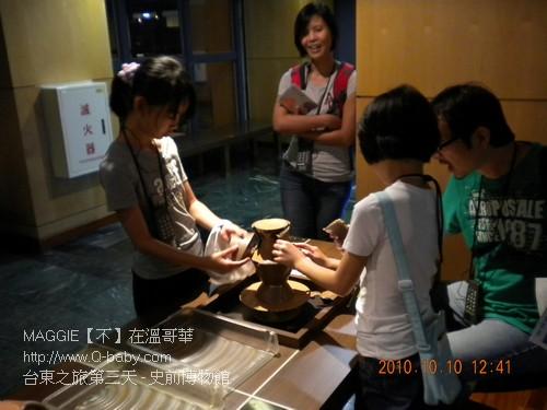 台東之旅第三天 - 史前博物館 21.jpg