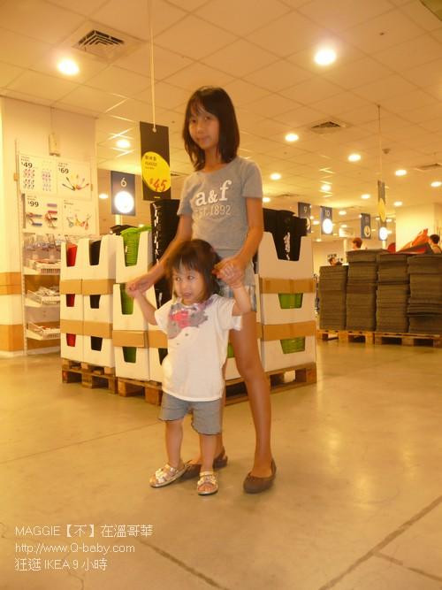 狂逛 IKEA 9 小時 03.jpg