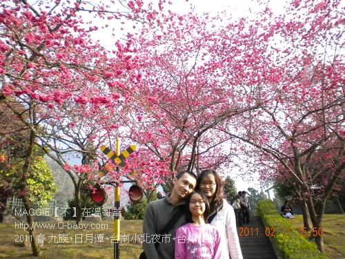2011 春 九族日月潭台南 005.jpg