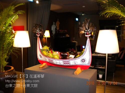台東之旅 - 台東文旅 - 026.jpg