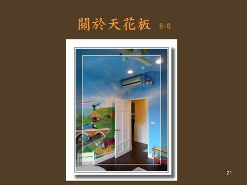 2010-誠品講座 021.jpg