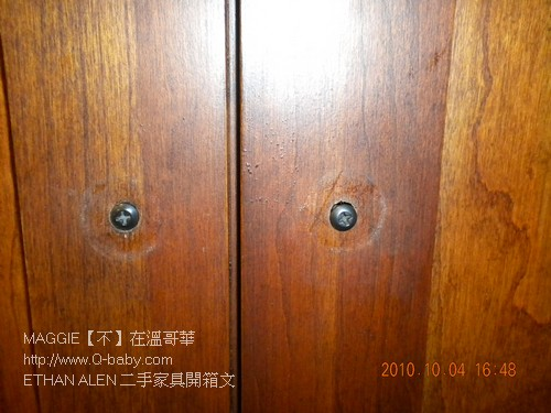 ETHAN ALEN 二手家具開箱文 05.jpg