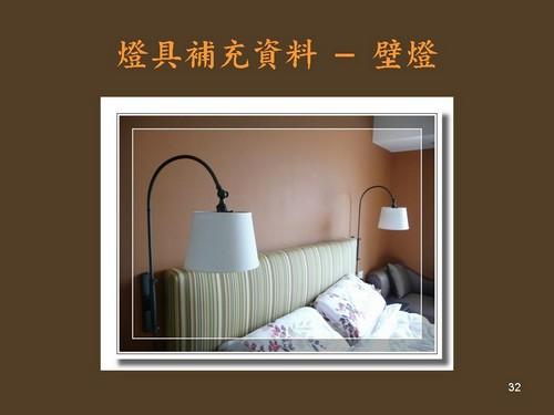 2010-誠品講座 032.jpg