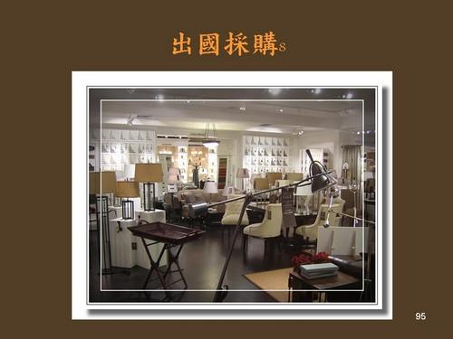 2010-誠品講座 095.jpg
