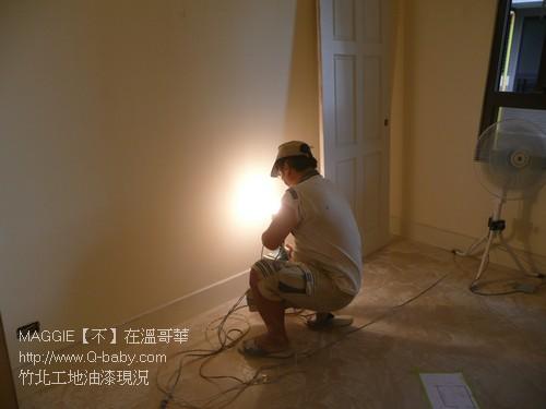 竹北工地油漆現況 03.jpg