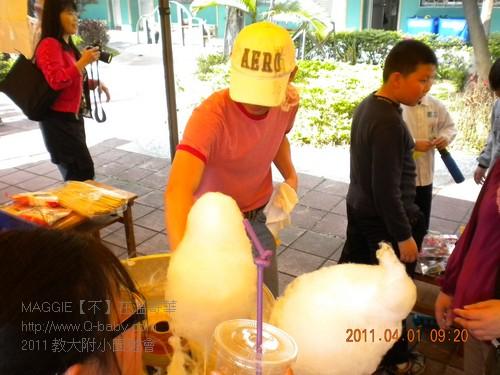 2011 教大附小園遊會 002.jpg