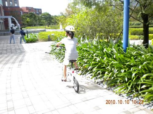 台東之旅第三天 - 史前博物館 08.jpg