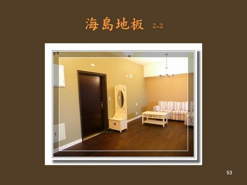 2010-誠品講座 053.jpg