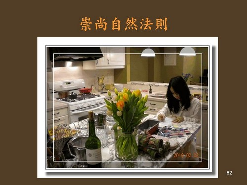 2010-誠品講座 082.jpg