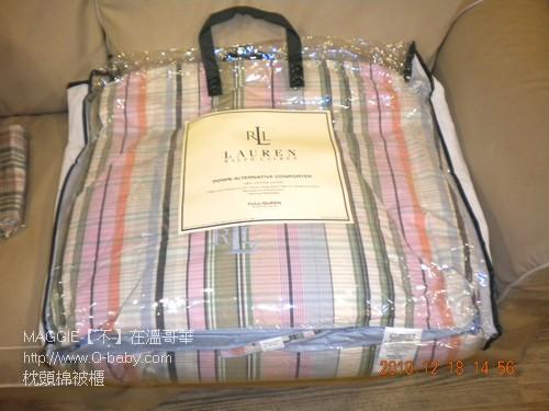 枕頭棉被櫃 01.jpg