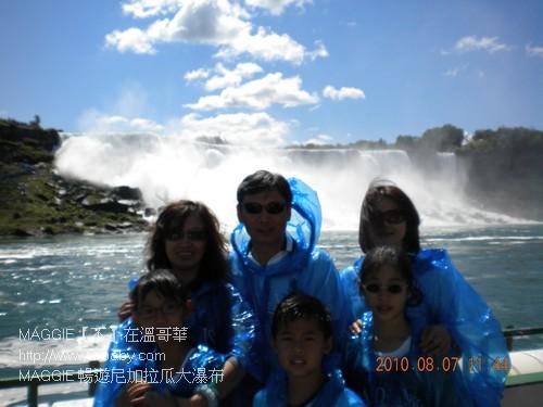 MAGGIE 暢遊尼加拉瓜大瀑布 13.jpg