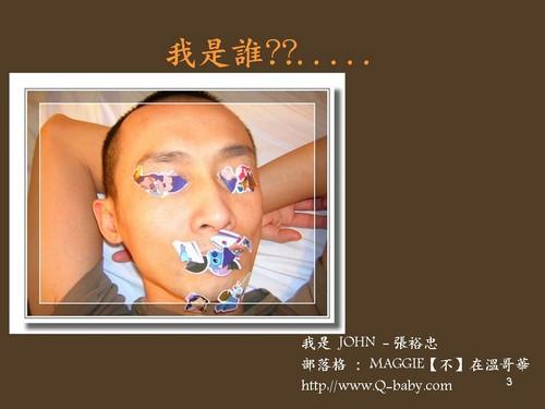 2010-誠品講座 003.jpg