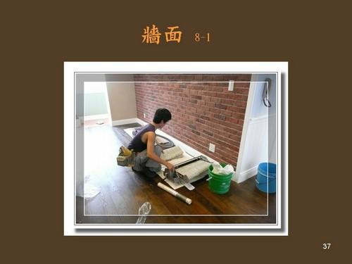 2010-誠品講座 037.jpg