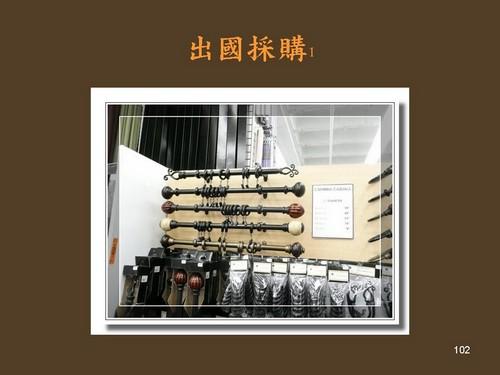 2010-誠品講座 102.jpg