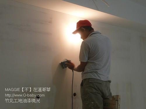 竹北工地油漆現況 05.jpg