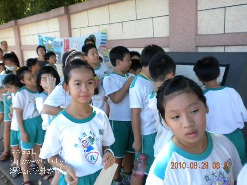 總統府校外教學 - 002.jpg