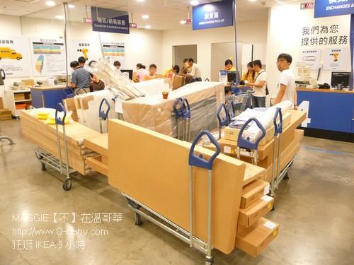 狂逛 IKEA 9 小時 09.jpg