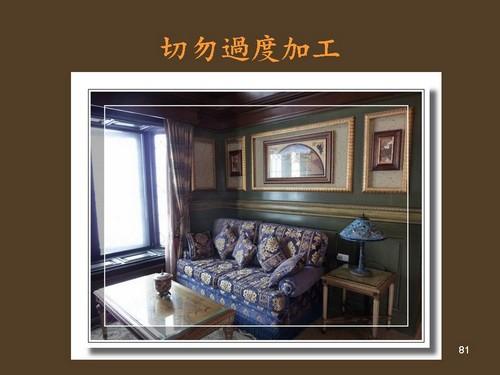 2010-誠品講座 081.jpg