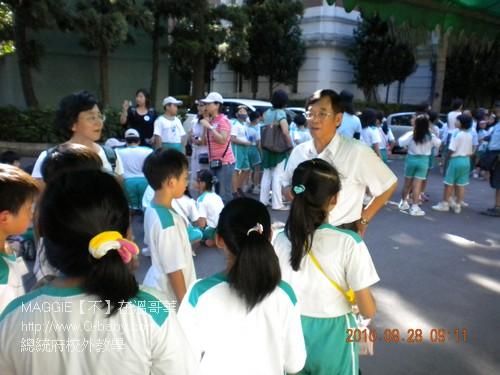 總統府校外教學 - 005.jpg