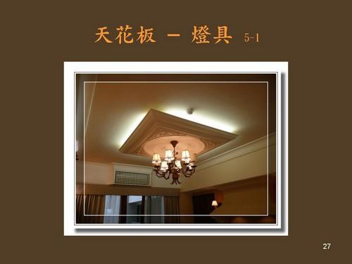 2010-誠品講座 027.jpg