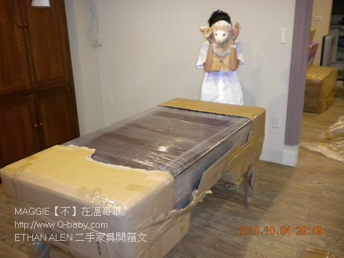 ETHAN ALEN 二手家具開箱文 14.jpg