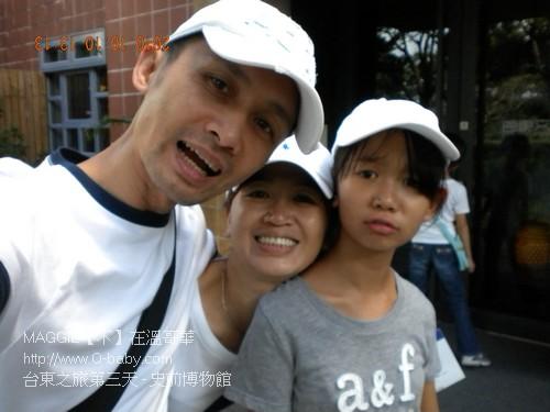 台東之旅第三天 - 史前博物館 26.jpg